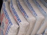 Цемент: фасовка 50 кг.,  МКР,  навал. Марки ПЦ 400 Д20,  ПЦ 500 Д0.
