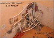 Услуги сантехника круглосуточно в Барнауле