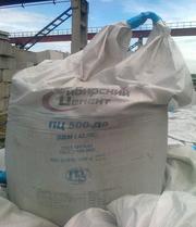 Цемент ПЦ500-Д0 ПЦ400-Д20 в МКР и навальный