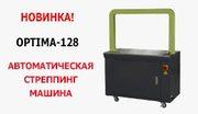 Стреппинг машина EXS-128