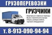 Грузоперевозки,  грузчики в Новоалтайске