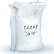 Сахар оптом ГОСТ 21-94 от производителя!