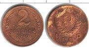 Подаются монеты ССР 1940-1989 годах  Таджикистан Согдийский область