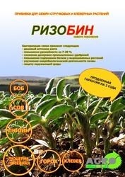 Препарат для инокуляции семян бобовых растений РИЗОБИН.